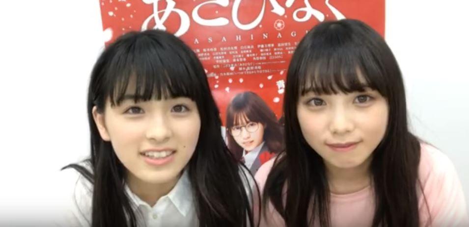 乃木坂46 大園桃子・与田祐希【SHOWROOM】 7/20