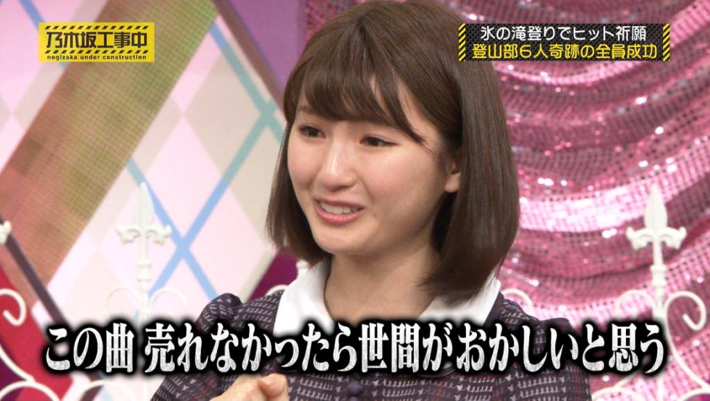 さゆにゃんの名言!! 乃木中 3/26