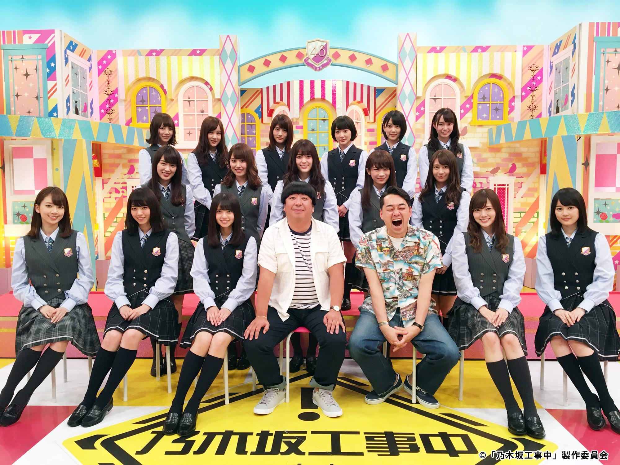 出典:http//www.nogizaka46.com/news/img/2016/11/02/tv03