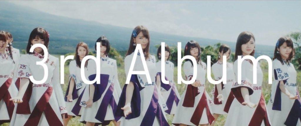 乃木中 3rd ALBUMの新CM解禁! 5/14