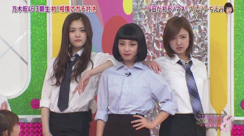 nogibingo8 動画