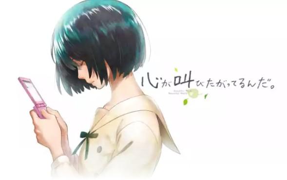乃木坂が主題歌担当『心が叫びたがってるんだ』が地上波初放送 7/29