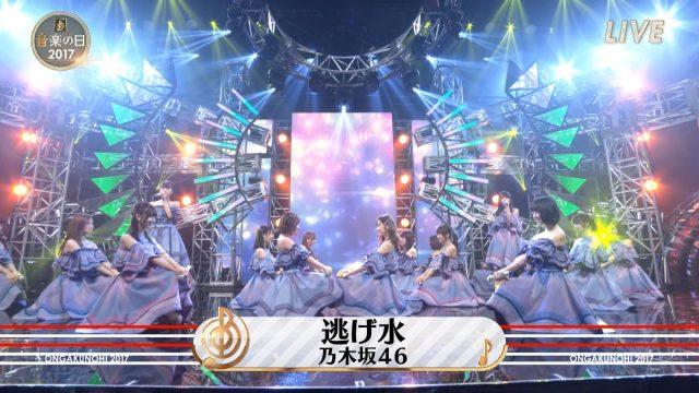 音楽の日 18thシングル「逃げ水」をTV初披露! 7/15