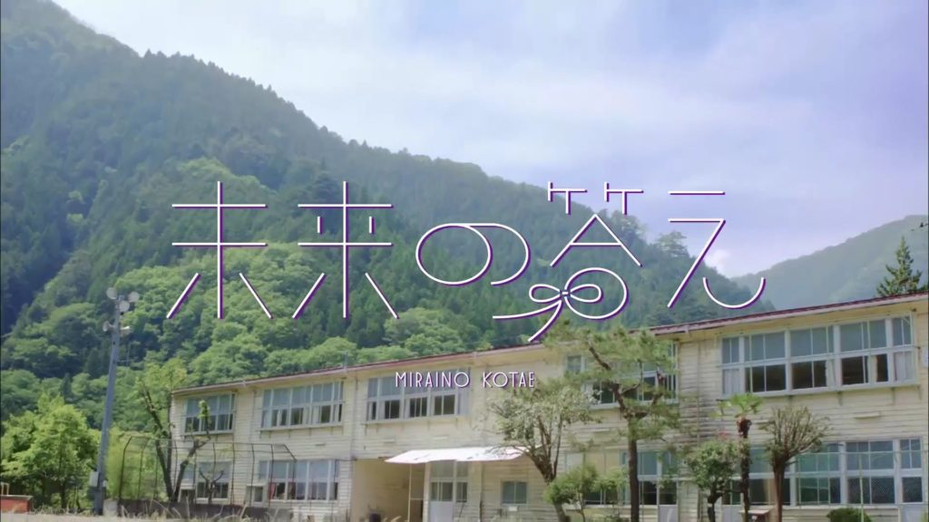 乃木坂46 『未来の答え』のセンターとフォーメーションは? MV解禁