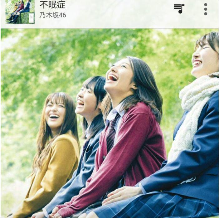 乃木坂46 19thシングル収録曲『不眠症』の音源公開!