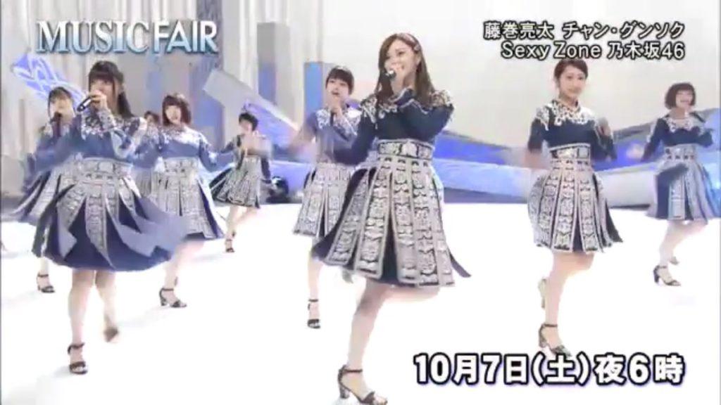 乃木坂46 MUSIC FAIRで『いつかできるから今日できる』を披露 10/7