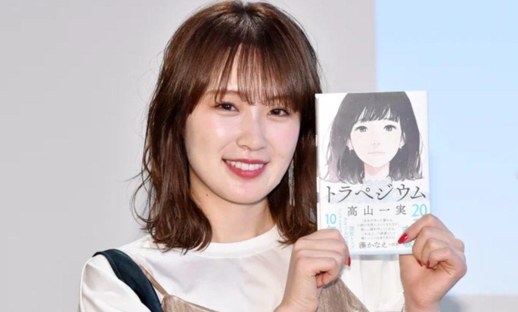 乃木坂46初の小説家・高山一実さんの本『トラペジウム』!気になる内容、感想、評価を教えて!