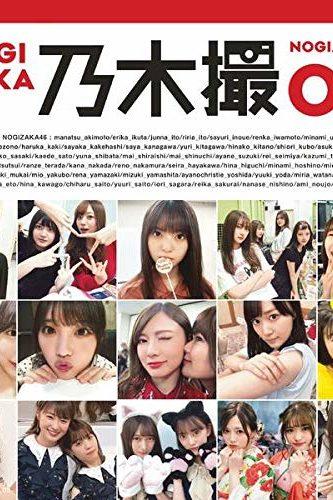 乃木撮 VOL.02