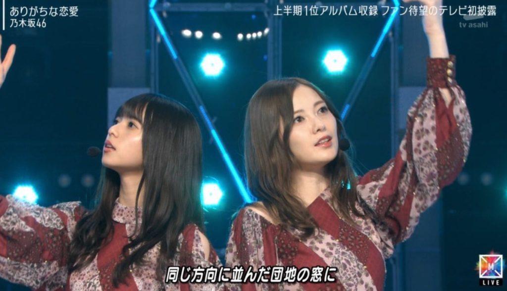 乃木坂46『ありがちな恋愛』をMステで披露!気になるメンバーとセンターは?