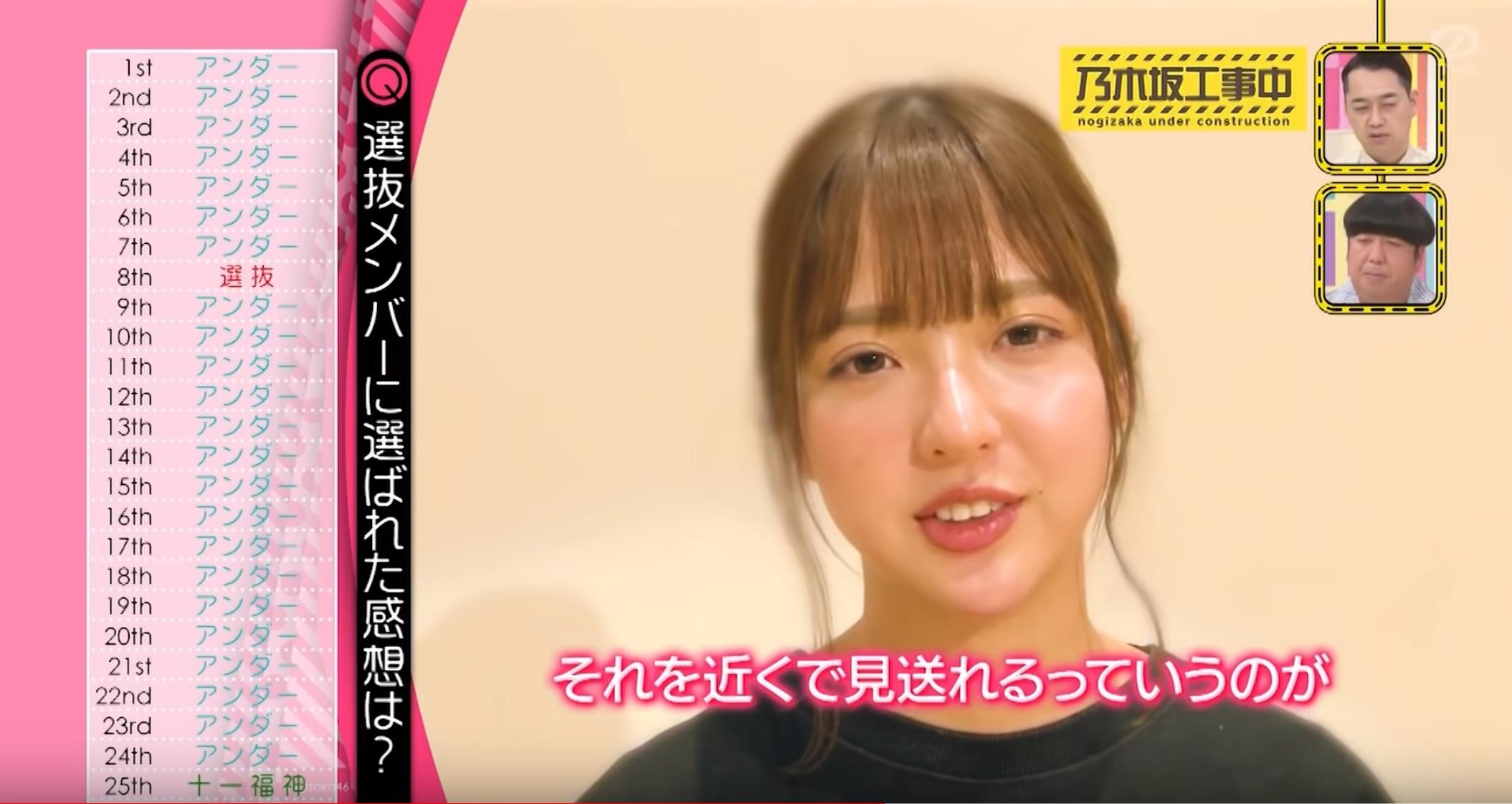 枚 シングル 選抜 25 乃木坂 目