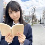 乃木坂46新4期生 佐藤璃果は一関高専出身!河田陽菜との仲は?